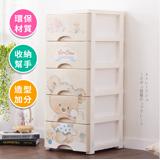QQBear五層DIY玩具衣物收納櫃
