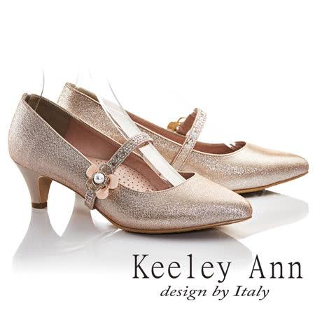 Keeley Ann唯美新娘~珍珠花小碎鑽可拆式腳背帶真皮軟墊中跟鞋(粉金色735158254)