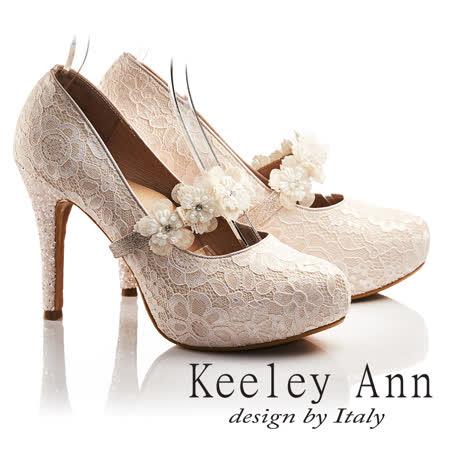 Keeley Ann蕾絲浪漫~幸福花朵朵開小鑽可拆式腳背帶新娘高跟鞋(粉紅色735158356)