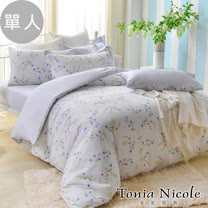Tonia Nicole東妮寢飾 森活悅曲精梳棉兩用被床包組(單人)