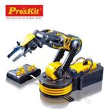 【寶工 ProsKit】動力機器手臂 GE-535N
