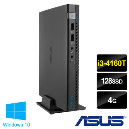 ASUS華碩i3-4160T雙核心4G/128G SSD/Win10高效能 迷你桌上型電腦(E510-4165RTA)