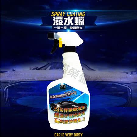 威力鯨車神 日本進口 高透度抗沾汙 汽車鍍膜潑水蠟/汽車蠟750ml 專業汽車美容指定款