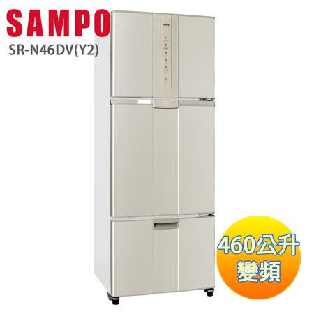 SAMPO 聲寶 455公升超智慧節能變頻三門冰箱