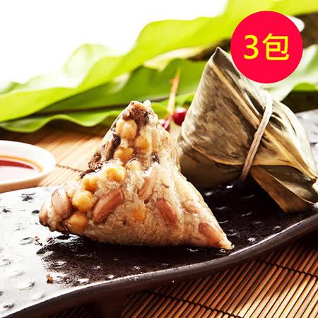 【樂活e棧 】南部素食土豆粽子(6顆/包,共3包)