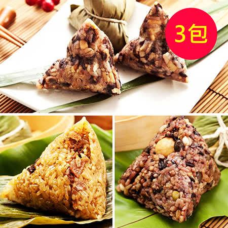 【樂活e棧】-招牌素食素滷粽+素食養生粽子+潘金蓮素食嬌粽子(6顆/包,共3包)