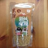 【新城風糖】手作烏糖5袋(每袋300g)(含運)