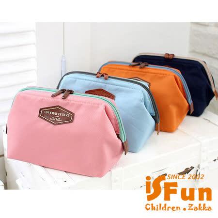 【iSFun】铺棉收纳*迷你立体化妆包/四色可选