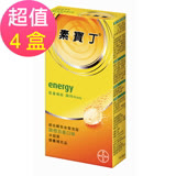 素寶丁 綜合維他命發泡錠-甜橙百香口味x4盒(30錠/盒)