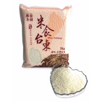 【勝發本舖】 台東池上CNS一級白米5包 (每包2公斤)(免運)