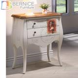 Bernice-夏特仿舊2尺二抽造型置物櫃/收納櫃/抽屜櫃/斗櫃