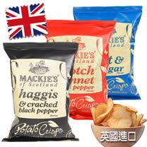 英國Mackie's 經典洋芋片15入 (6款口味任選)