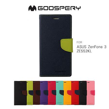 GOOSPERY ASUS ZenFone 3 ZE552KL FANCY 雙色皮套