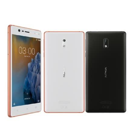 NOKIA 3 四核心5 吋(2/16G)智慧型手機LTE