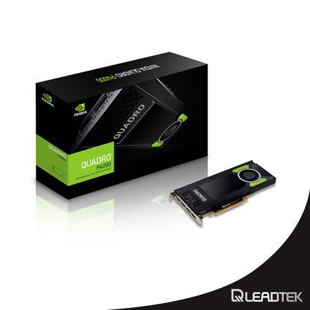 麗台LEADTEK NVIDIA Quadro P4000 顯示卡