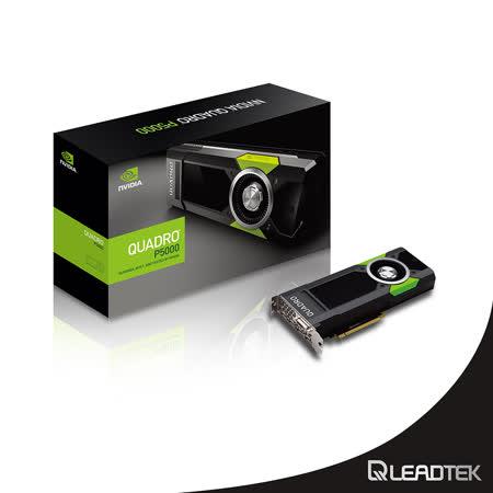 麗台LEADTEK NVIDIA Quadro P5000 顯示卡
