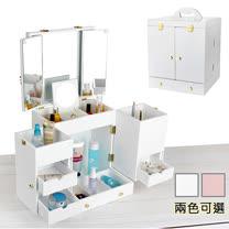 《C&B》巧窩日式三面鏡梳妝收納箱
