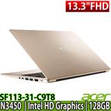 加碼送Acer原廠防震包Swift1 SF113-31-C9T8 13.3吋FHD/N3450四核/4G/128G SSD/Win10 輕薄筆電(金)-送三合一清潔組/鍵盤膜/滑鼠墊/64G隨身碟