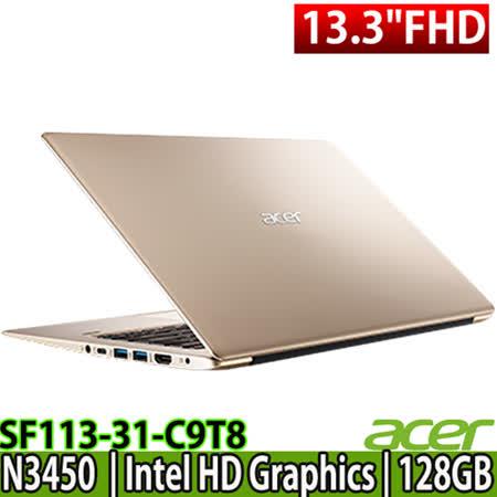 Swift1 SF113-31-C9T8 13.3吋FHD/N3450四核/4G/128G SSD/Win10 輕薄筆電(金)-送三合一清潔組/鍵盤膜/滑鼠墊