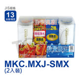 【日本東麗TORAY】快速淨水實感組合 MK307SMX-TR