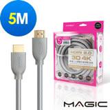 MAGIC HDMI V2.0 高速乙太網路全高清3D影音傳輸線-5M