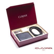 CUMAR 皮帶皮夾禮盒組 0596-169-01-5