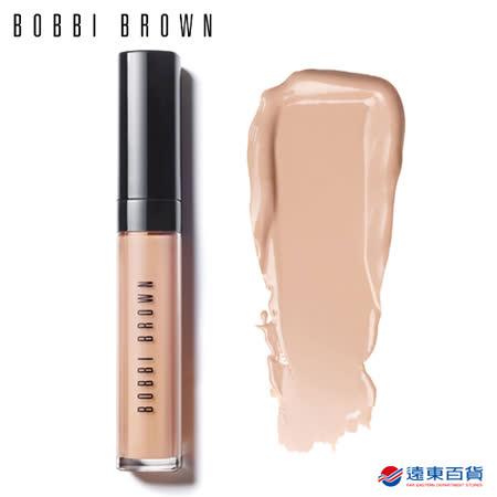 BOBBI BROWN 芭比波朗 一抹完美遮瑕筆 冷柔沙 Cool Sand