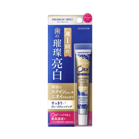 Ora2 極緻璀璨亮白護理牙膏17g