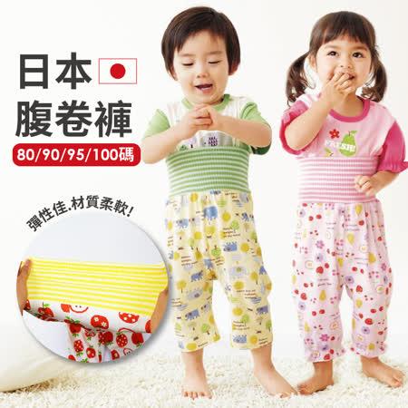 Double Love母嬰同室 日本春夏款純棉滿印護肚褲 腹捲褲 80.90.95碼【HE0003】