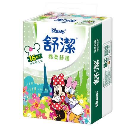 【舒潔】迪士尼棉柔舒適抽取衛生紙100抽(16包x4串/箱)