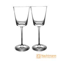 【德國Nachtmann】Sixites六十年代白酒杯(2入)