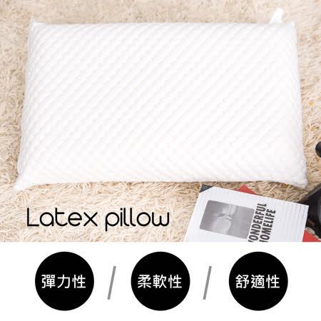 HAPPYHOME 雷蒙舒適抗菌洞洞大型膠枕 CS7-008-10