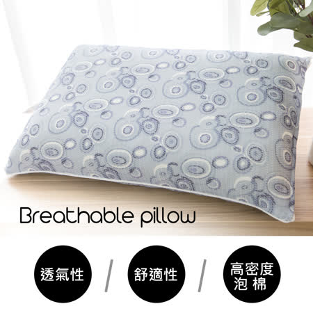 HAPPYHOME 大澤專利透氣流水石枕中枕 CS7-003-0