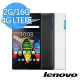 [團購2入] Lenovo Tab3 730x 4GLTE 可通話平板電腦 (黑色/白色)