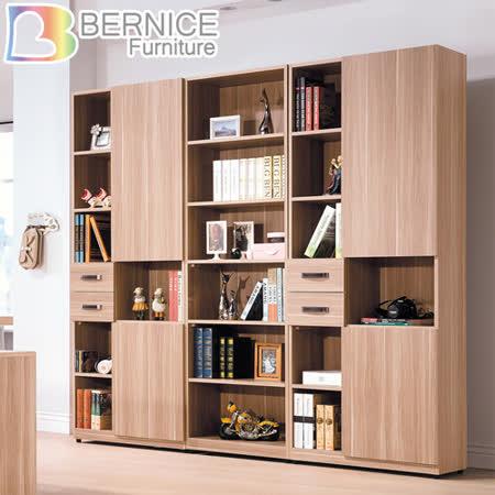 Bernice-葛納7尺開放式書櫃組合