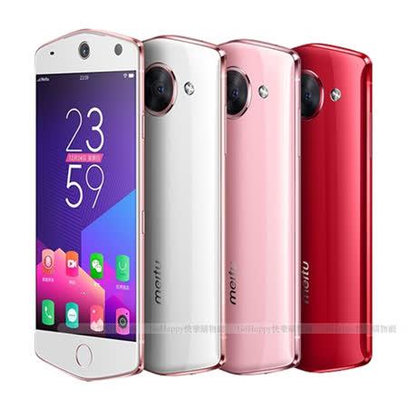 Meitu 美圖 M8 人工智能美顏手機 4G/64G