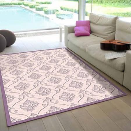 【范登伯格】花草集★紫金风范丝质地毯(100x140cm)