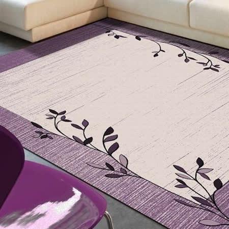 【范登伯格】花草集★紫色蔓蒂丝质地毯(100x140cm)