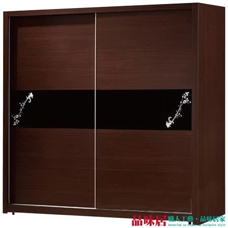 【品味居】莎比 時尚7尺胡桃木紋推門式衣櫃/衣櫥(開放層格+三吊桿+穿衣鏡)