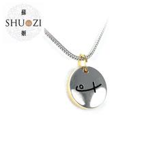 SHUZI™ 經典圓型 墜鍊 黑色Logo - 美國製造  PL-S14