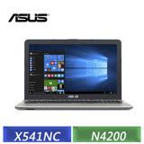 ASUS X541NC-0051AN4200 (N4200/15.6吋/4G/500G/NV 810 2G/DVD/Win10) 超值文書機 (黑色)