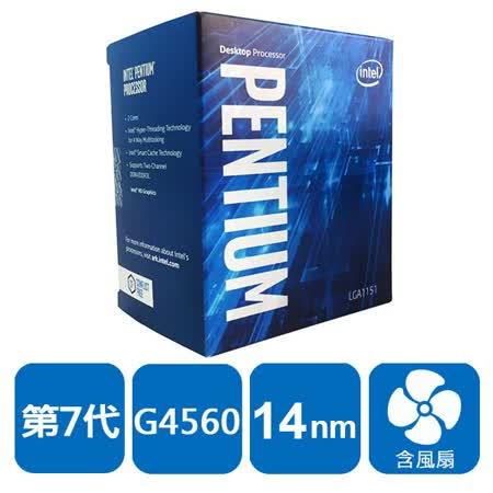 INTEL 盒装Pentium G4560