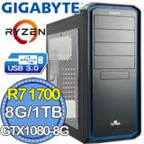 技嘉B350平台【復仇魔劍】AMD Ryzen八核 GTX1080-8G獨顯 1TB燒錄電腦