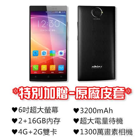 Nibiru J1強效四核六吋心大螢幕手機(加贈原廠皮套)2入組優惠專案