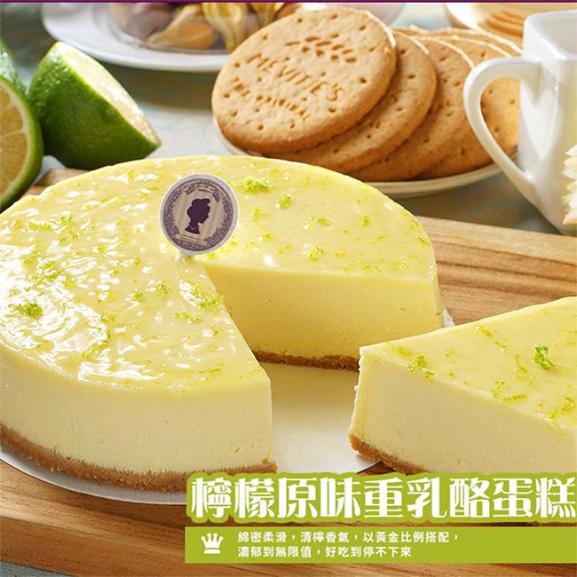 ~搭啵S重乳酪蛋糕~檸檬原味重乳酪蛋糕6吋