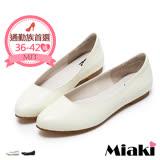 【Miaki】MIT 通勤鞋真皮職場女伶低跟包鞋 (白色)