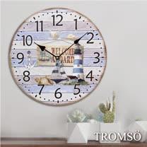 TROMSO無框畫時鐘-藍白海洋(圓形)