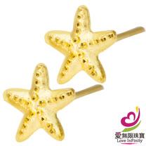 [ 愛無限珠寶金坊 ]  0.33 錢 一對 - 天空星淚 - 黃金耳環-999.9