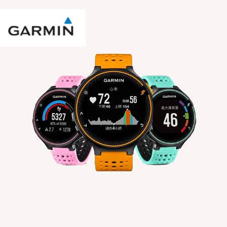 [福利品]Garmin Forerunner 235 GPS腕式心率跑錶