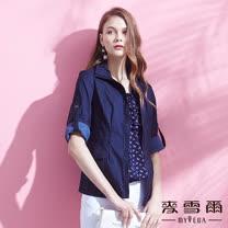 【麥雪爾】防蚊抗曬可收袖外套-藍